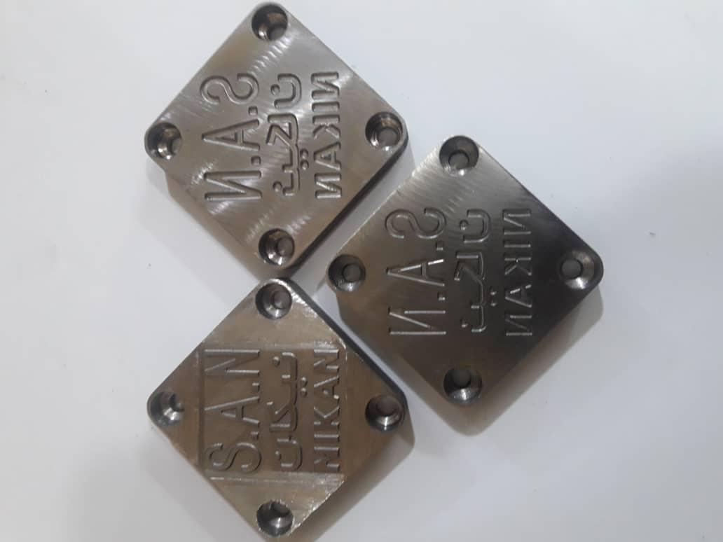 سنبه ماتریس حروف مخصوص ظروف آلومینیوم